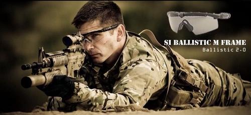 Az USA hadseregének katonái előszeretettel használják az Oakley cég  termékeit. A napszemüvegek és a bakancsok nagy népszerűségnek örvendenek. 42620ee001
