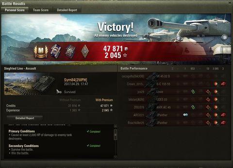 tankok világa t71